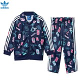 adidas Originals Dinosaurs and Letters Originals Tracksuit