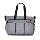 Skip Hop Heather Grey Duo Double Signature Bag
