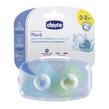 Chicco White Pacifier Set